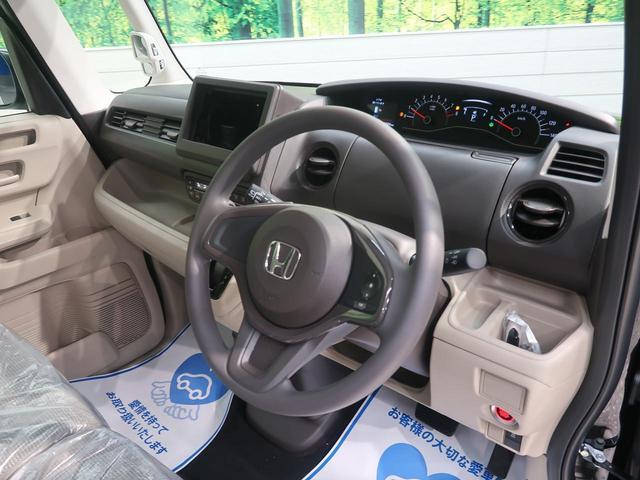 G スライドドア プッシュスタート LEDヘッドライト 横滑り防止機能 ウィンカーミラー オートエアコン 純正ホイールキャップ バニティミラー ベンチシート 禁煙車(23枚目)