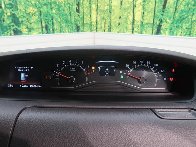G スライドドア プッシュスタート LEDヘッドライト 横滑り防止機能 ウィンカーミラー オートエアコン 純正ホイールキャップ バニティミラー ベンチシート 禁煙車(24枚目)