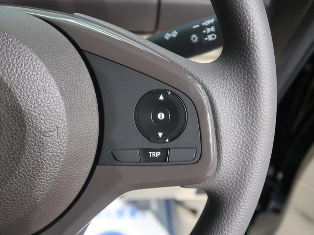 G スライドドア プッシュスタート LEDヘッドライト 横滑り防止機能 ウィンカーミラー オートエアコン 純正ホイールキャップ バニティミラー ベンチシート 禁煙車(27枚目)
