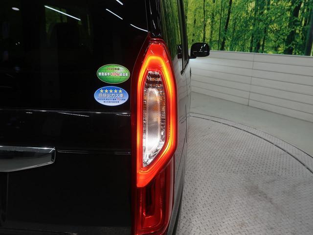 G スライドドア プッシュスタート LEDヘッドライト 横滑り防止機能 ウィンカーミラー オートエアコン 純正ホイールキャップ バニティミラー ベンチシート 禁煙車(30枚目)