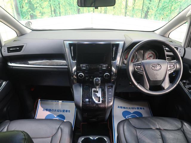 2.5S Aパッケージ 両側電動スライドドア クリアランスソナー オットマン付き後部座席 SDナビ トヨタセーフティセンス クルーズコントロール フリップダウンモニター ビルトインETC ステアリングスイッチ 禁煙車(2枚目)
