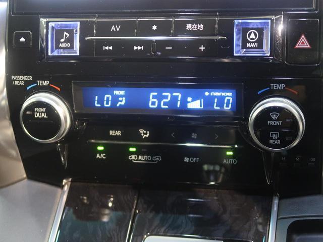 2.5S Aパッケージ 両側電動スライドドア クリアランスソナー オットマン付き後部座席 SDナビ トヨタセーフティセンス クルーズコントロール フリップダウンモニター ビルトインETC ステアリングスイッチ 禁煙車(3枚目)