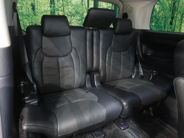 2.5S Aパッケージ 両側電動スライドドア クリアランスソナー オットマン付き後部座席 SDナビ トヨタセーフティセンス クルーズコントロール フリップダウンモニター ビルトインETC ステアリングスイッチ 禁煙車(13枚目)