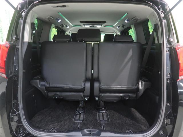 2.5S Aパッケージ 両側電動スライドドア クリアランスソナー オットマン付き後部座席 SDナビ トヨタセーフティセンス クルーズコントロール フリップダウンモニター ビルトインETC ステアリングスイッチ 禁煙車(14枚目)