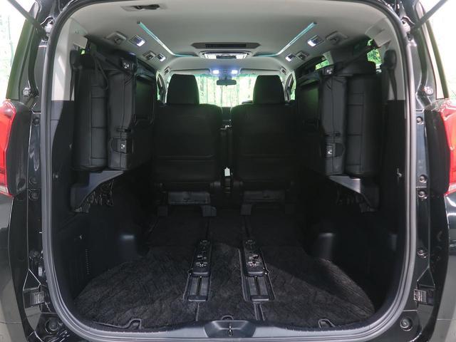 2.5S Aパッケージ 両側電動スライドドア クリアランスソナー オットマン付き後部座席 SDナビ トヨタセーフティセンス クルーズコントロール フリップダウンモニター ビルトインETC ステアリングスイッチ 禁煙車(15枚目)