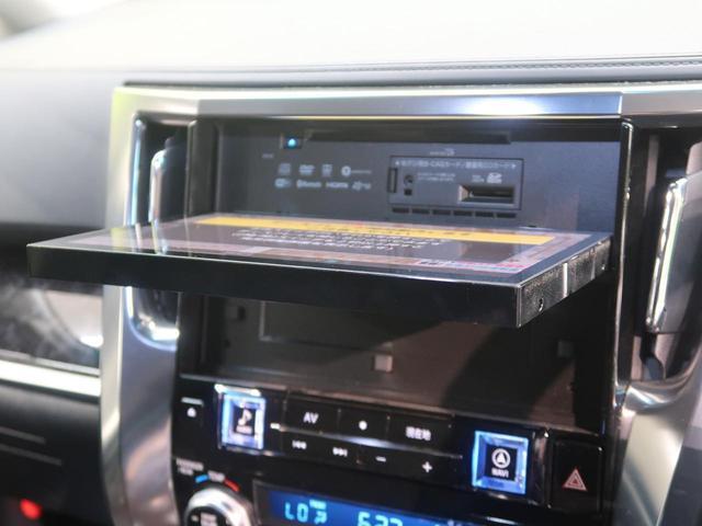 2.5S Aパッケージ 両側電動スライドドア クリアランスソナー オットマン付き後部座席 SDナビ トヨタセーフティセンス クルーズコントロール フリップダウンモニター ビルトインETC ステアリングスイッチ 禁煙車(24枚目)