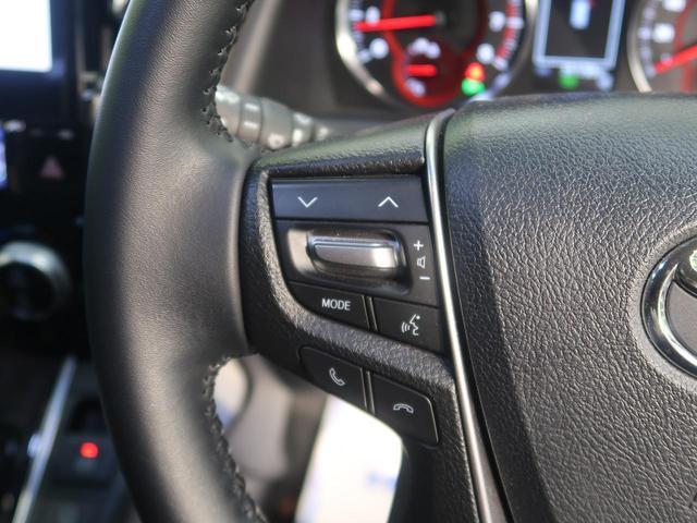 2.5S Aパッケージ 両側電動スライドドア クリアランスソナー オットマン付き後部座席 SDナビ トヨタセーフティセンス クルーズコントロール フリップダウンモニター ビルトインETC ステアリングスイッチ 禁煙車(30枚目)