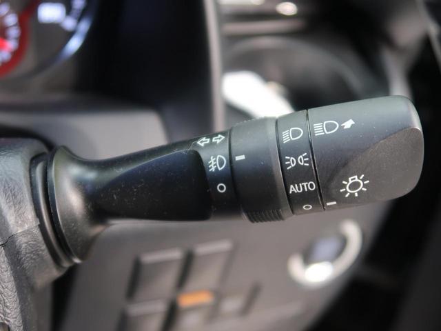 2.5S Aパッケージ 両側電動スライドドア クリアランスソナー オットマン付き後部座席 SDナビ トヨタセーフティセンス クルーズコントロール フリップダウンモニター ビルトインETC ステアリングスイッチ 禁煙車(33枚目)