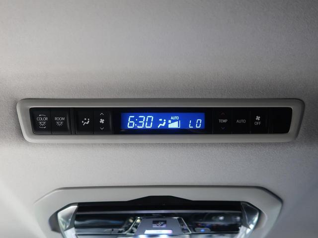 2.5S Aパッケージ 両側電動スライドドア クリアランスソナー オットマン付き後部座席 SDナビ トヨタセーフティセンス クルーズコントロール フリップダウンモニター ビルトインETC ステアリングスイッチ 禁煙車(36枚目)