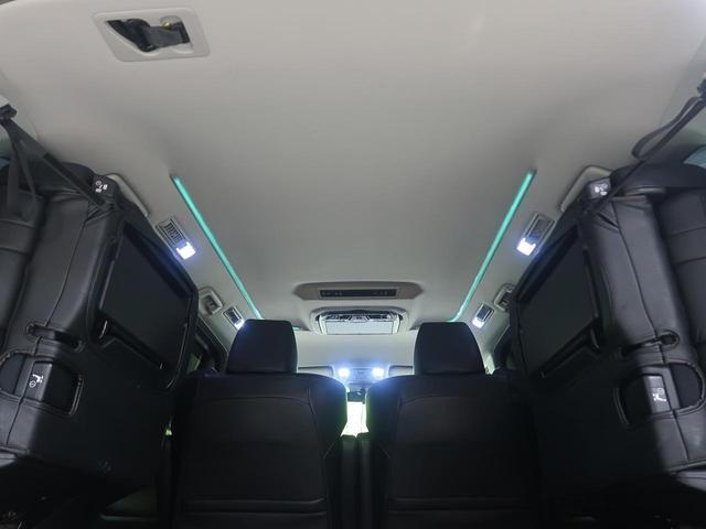 2.5S Aパッケージ 両側電動スライドドア クリアランスソナー オットマン付き後部座席 SDナビ トヨタセーフティセンス クルーズコントロール フリップダウンモニター ビルトインETC ステアリングスイッチ 禁煙車(39枚目)