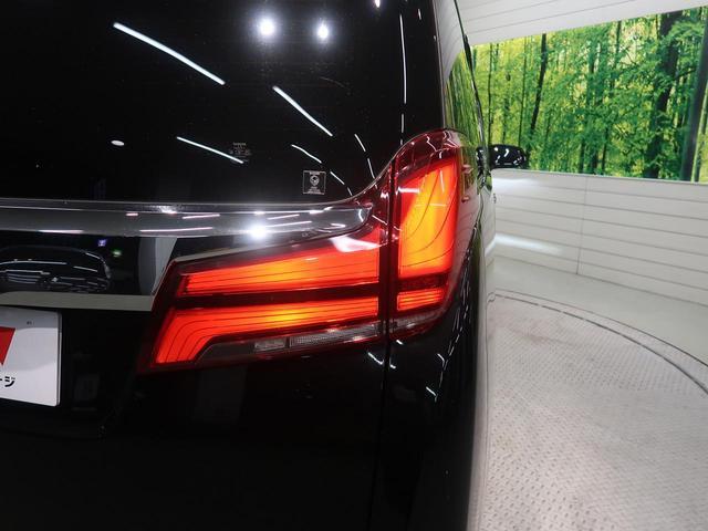 2.5S Aパッケージ 両側電動スライドドア クリアランスソナー オットマン付き後部座席 SDナビ トヨタセーフティセンス クルーズコントロール フリップダウンモニター ビルトインETC ステアリングスイッチ 禁煙車(41枚目)