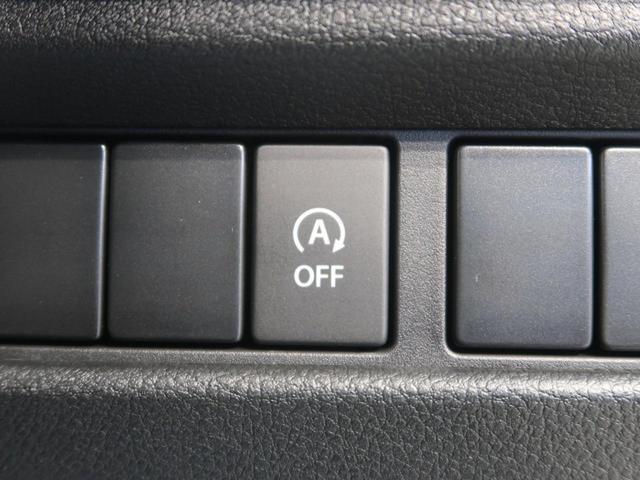 ハイブリッドG 届出済未使用車 衝突軽減装置 横滑り防止 コーナーセンサー アイドリングストップ プライバシーガラス オートエアコン オートライト リアワイパー ベンチシート(9枚目)