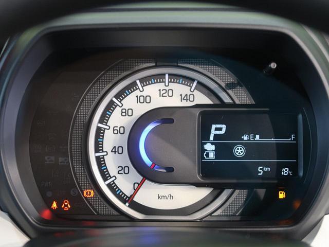 ハイブリッドG 届出済未使用車 衝突軽減装置 横滑り防止 コーナーセンサー アイドリングストップ プライバシーガラス オートエアコン オートライト リアワイパー ベンチシート(25枚目)