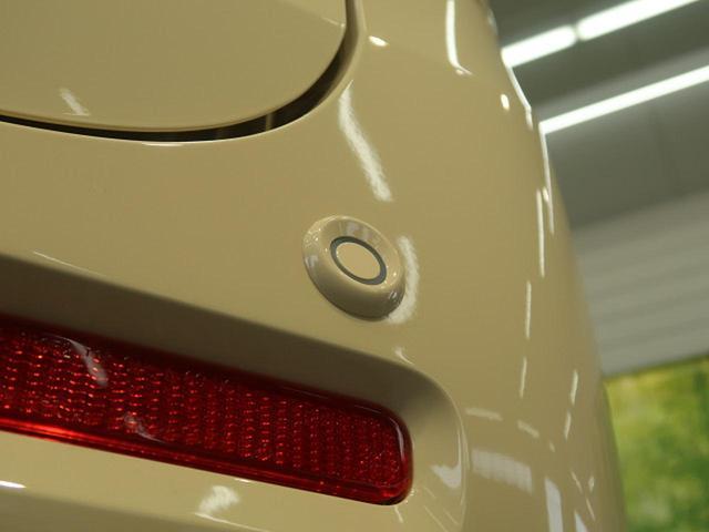 ハイブリッドG 届出済未使用車 衝突軽減装置 横滑り防止 コーナーセンサー アイドリングストップ プライバシーガラス オートエアコン オートライト リアワイパー ベンチシート(39枚目)