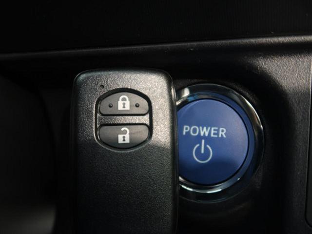 S 禁煙車 純正SDナビ バックカメラ ETC 横滑り防止装置 プッシュスタート オートマチックハイビーム 電動格納ミラー ステアリングリモコン オートエアコン シートリフター プライバシーガラス ABS(3枚目)