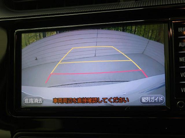 S 禁煙車 純正SDナビ バックカメラ ETC 横滑り防止装置 プッシュスタート オートマチックハイビーム 電動格納ミラー ステアリングリモコン オートエアコン シートリフター プライバシーガラス ABS(5枚目)