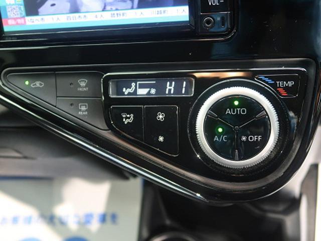 S 禁煙車 純正SDナビ バックカメラ ETC 横滑り防止装置 プッシュスタート オートマチックハイビーム 電動格納ミラー ステアリングリモコン オートエアコン シートリフター プライバシーガラス ABS(6枚目)