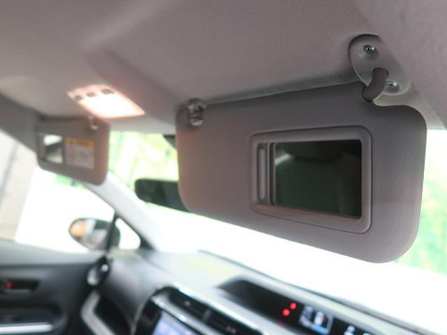 S 禁煙車 純正SDナビ バックカメラ ETC 横滑り防止装置 プッシュスタート オートマチックハイビーム 電動格納ミラー ステアリングリモコン オートエアコン シートリフター プライバシーガラス ABS(34枚目)