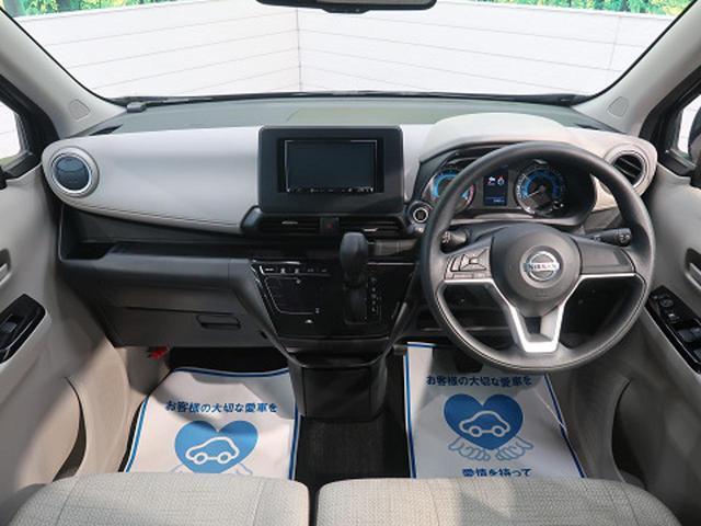 X 衝突軽減装置 禁煙車 SDナビ バックカメラ Bluetooth機能 オートライト スマートキー オートエアコン アイドリングストップ シートリフター 純正アルミ 車線逸脱警報 横滑り防止(2枚目)