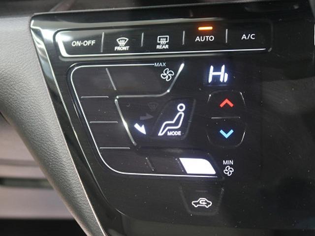 X 衝突軽減装置 禁煙車 SDナビ バックカメラ Bluetooth機能 オートライト スマートキー オートエアコン アイドリングストップ シートリフター 純正アルミ 車線逸脱警報 横滑り防止(6枚目)