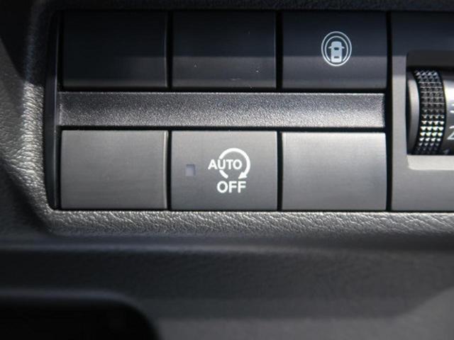 X 衝突軽減装置 禁煙車 SDナビ バックカメラ Bluetooth機能 オートライト スマートキー オートエアコン アイドリングストップ シートリフター 純正アルミ 車線逸脱警報 横滑り防止(8枚目)