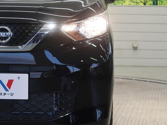X 衝突軽減装置 禁煙車 SDナビ バックカメラ Bluetooth機能 オートライト スマートキー オートエアコン アイドリングストップ シートリフター 純正アルミ 車線逸脱警報 横滑り防止(11枚目)