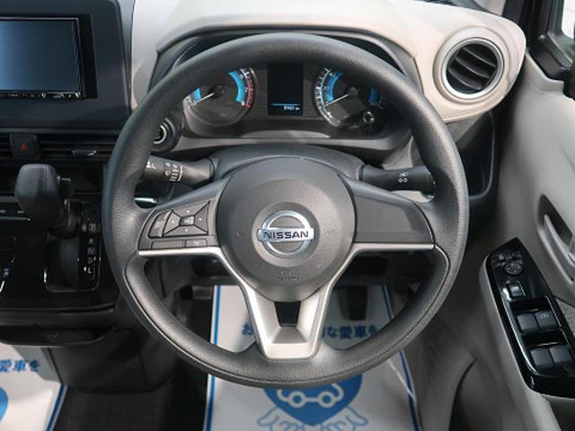 X 衝突軽減装置 禁煙車 SDナビ バックカメラ Bluetooth機能 オートライト スマートキー オートエアコン アイドリングストップ シートリフター 純正アルミ 車線逸脱警報 横滑り防止(22枚目)