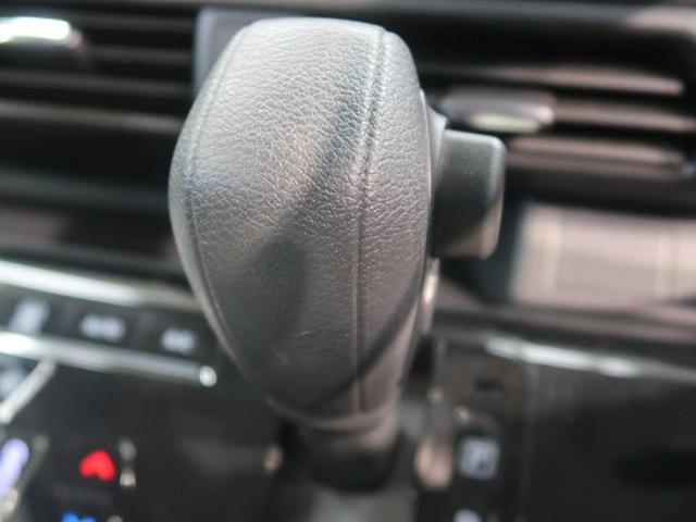 X 衝突軽減装置 禁煙車 SDナビ バックカメラ Bluetooth機能 オートライト スマートキー オートエアコン アイドリングストップ シートリフター 純正アルミ 車線逸脱警報 横滑り防止(24枚目)