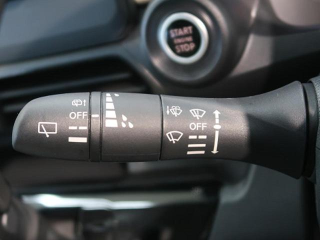 X 衝突軽減装置 禁煙車 SDナビ バックカメラ Bluetooth機能 オートライト スマートキー オートエアコン アイドリングストップ シートリフター 純正アルミ 車線逸脱警報 横滑り防止(27枚目)