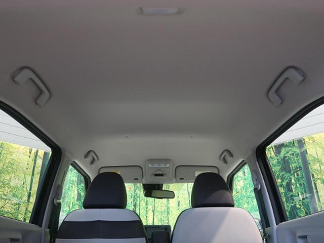 X 衝突軽減装置 禁煙車 SDナビ バックカメラ Bluetooth機能 オートライト スマートキー オートエアコン アイドリングストップ シートリフター 純正アルミ 車線逸脱警報 横滑り防止(31枚目)