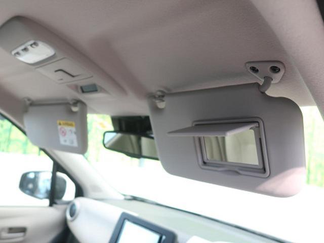 X 衝突軽減装置 禁煙車 SDナビ バックカメラ Bluetooth機能 オートライト スマートキー オートエアコン アイドリングストップ シートリフター 純正アルミ 車線逸脱警報 横滑り防止(32枚目)