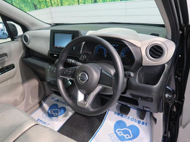 X 衝突軽減装置 禁煙車 SDナビ バックカメラ Bluetooth機能 オートライト スマートキー オートエアコン アイドリングストップ シートリフター 純正アルミ 車線逸脱警報 横滑り防止(33枚目)