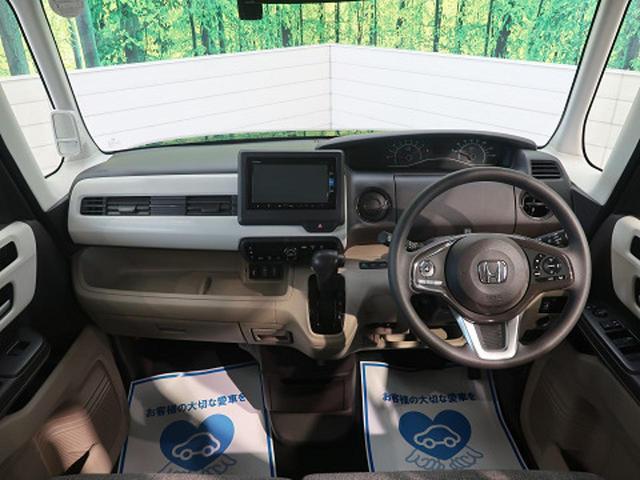 G・Lホンダセンシング 禁煙車 純正SDナビ バックカメラ レーダークルーズコントロール LEDヘッドライト プッシュスタート オートライト DVD再生 アイドリングストップ シートリフター バニティーミラー ABS(2枚目)