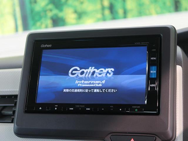 G・Lホンダセンシング 禁煙車 純正SDナビ バックカメラ レーダークルーズコントロール LEDヘッドライト プッシュスタート オートライト DVD再生 アイドリングストップ シートリフター バニティーミラー ABS(4枚目)