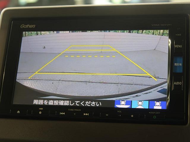G・Lホンダセンシング 禁煙車 純正SDナビ バックカメラ レーダークルーズコントロール LEDヘッドライト プッシュスタート オートライト DVD再生 アイドリングストップ シートリフター バニティーミラー ABS(5枚目)