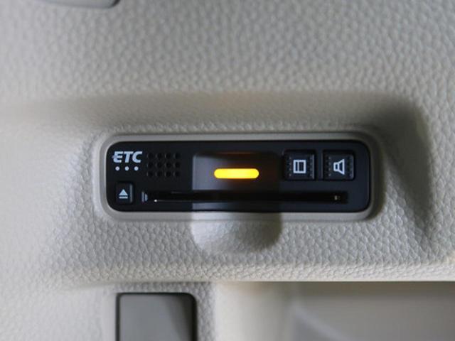 G・Lホンダセンシング 禁煙車 純正SDナビ バックカメラ レーダークルーズコントロール LEDヘッドライト プッシュスタート オートライト DVD再生 アイドリングストップ シートリフター バニティーミラー ABS(8枚目)