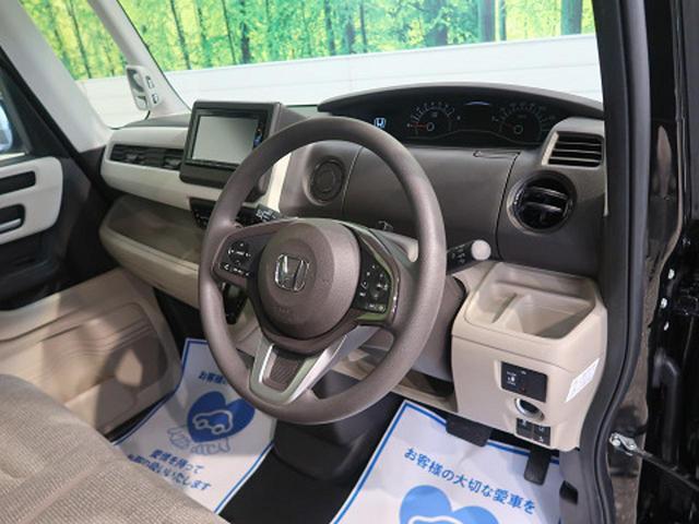 G・Lホンダセンシング 禁煙車 純正SDナビ バックカメラ レーダークルーズコントロール LEDヘッドライト プッシュスタート オートライト DVD再生 アイドリングストップ シートリフター バニティーミラー ABS(22枚目)
