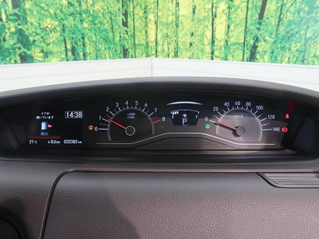 G・Lホンダセンシング 禁煙車 純正SDナビ バックカメラ レーダークルーズコントロール LEDヘッドライト プッシュスタート オートライト DVD再生 アイドリングストップ シートリフター バニティーミラー ABS(27枚目)