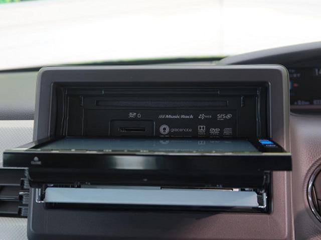 G・Lホンダセンシング 禁煙車 純正SDナビ バックカメラ レーダークルーズコントロール LEDヘッドライト プッシュスタート オートライト DVD再生 アイドリングストップ シートリフター バニティーミラー ABS(29枚目)
