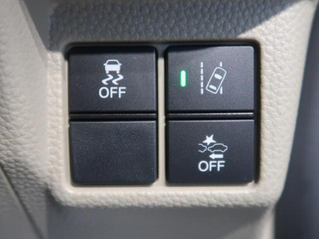 G・Lホンダセンシング 禁煙車 純正SDナビ バックカメラ レーダークルーズコントロール LEDヘッドライト プッシュスタート オートライト DVD再生 アイドリングストップ シートリフター バニティーミラー ABS(32枚目)