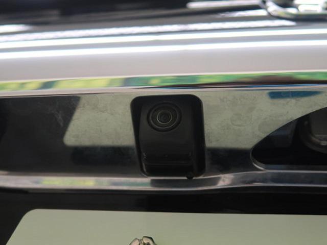 G・Lホンダセンシング 禁煙車 純正SDナビ バックカメラ レーダークルーズコントロール LEDヘッドライト プッシュスタート オートライト DVD再生 アイドリングストップ シートリフター バニティーミラー ABS(37枚目)