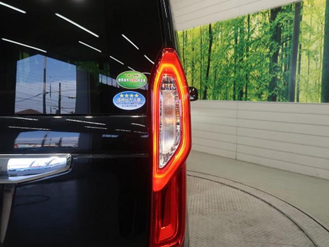 G・Lホンダセンシング 禁煙車 純正SDナビ バックカメラ レーダークルーズコントロール LEDヘッドライト プッシュスタート オートライト DVD再生 アイドリングストップ シートリフター バニティーミラー ABS(39枚目)