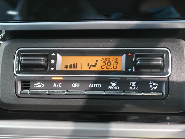 ハイブリッドXS 禁煙車 両側電動スライドドア スズキセーフティサポート クリアランスソナー シートヒーター 車線逸脱警報機能 LEDヘッドライト LEDフロントフォグライト 純正アルミホイール ステアリングスイッチ(3枚目)