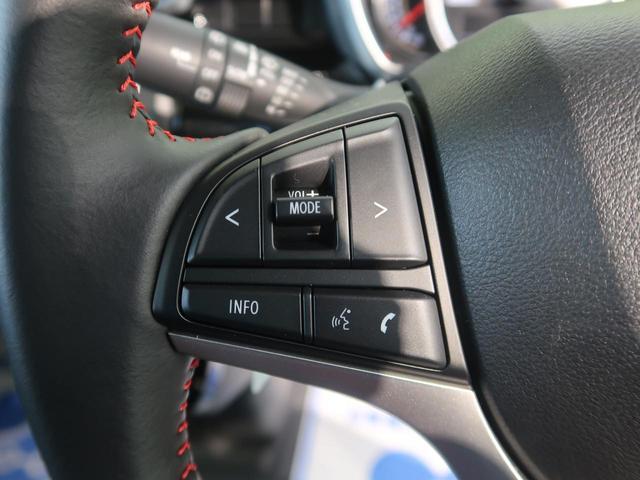 ハイブリッドXS 禁煙車 両側電動スライドドア スズキセーフティサポート クリアランスソナー シートヒーター 車線逸脱警報機能 LEDヘッドライト LEDフロントフォグライト 純正アルミホイール ステアリングスイッチ(24枚目)