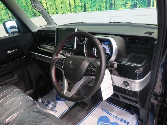 ハイブリッドXS 禁煙車 両側電動スライドドア スズキセーフティサポート クリアランスソナー シートヒーター 車線逸脱警報機能 LEDヘッドライト LEDフロントフォグライト 純正アルミホイール ステアリングスイッチ(28枚目)