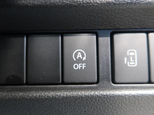 ハイブリッドXS 禁煙車 両側電動スライドドア スズキセーフティサポート クリアランスソナー シートヒーター 車線逸脱警報機能 LEDヘッドライト LEDフロントフォグライト 純正アルミホイール ステアリングスイッチ(30枚目)
