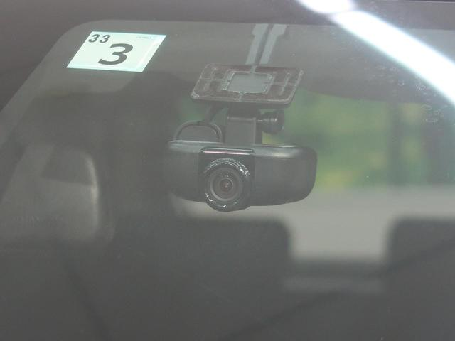 シルク SAII 禁煙車 純正SDナビ バックカメラ LEDヘッドライト プッシュスタート ドライブレコーダー LEDフロントフォグ ドアバイザー 電動格納ミラー シートリフター プライバシーガラス 横滑り防止装置(7枚目)