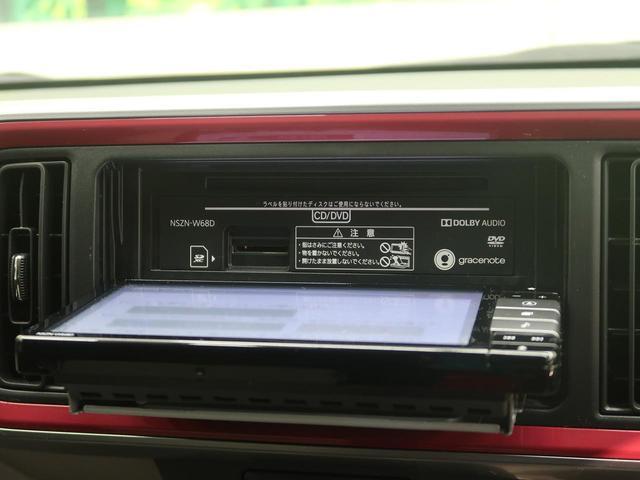 シルク SAII 禁煙車 純正SDナビ バックカメラ LEDヘッドライト プッシュスタート ドライブレコーダー LEDフロントフォグ ドアバイザー 電動格納ミラー シートリフター プライバシーガラス 横滑り防止装置(29枚目)