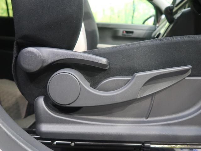 シルク SAII 禁煙車 純正SDナビ バックカメラ LEDヘッドライト プッシュスタート ドライブレコーダー LEDフロントフォグ ドアバイザー 電動格納ミラー シートリフター プライバシーガラス 横滑り防止装置(31枚目)