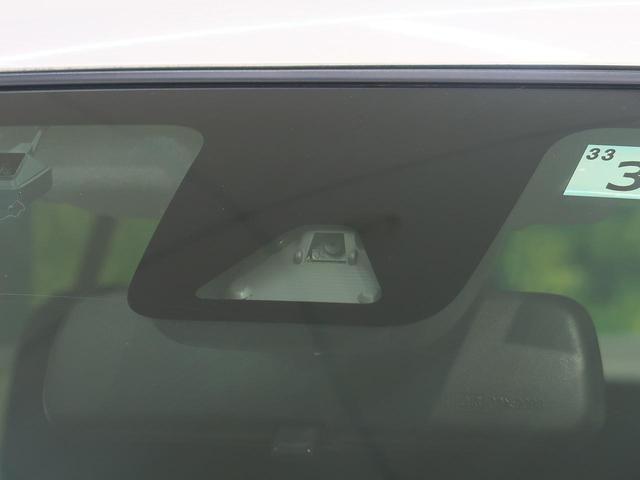 シルク SAII 禁煙車 純正SDナビ バックカメラ LEDヘッドライト プッシュスタート ドライブレコーダー LEDフロントフォグ ドアバイザー 電動格納ミラー シートリフター プライバシーガラス 横滑り防止装置(33枚目)